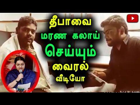 J.Deepa Meme Video Goes Viral in Social Media- Oneindia Tamil