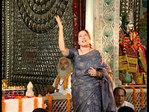Prabu Ji Humein Bhool Na Jana [Full Song] Ram Bhi Mere Shyam Bhi Mere