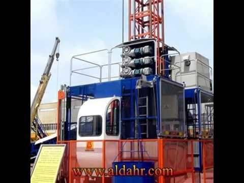 construction hoist for sale philippines