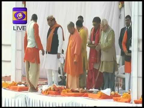 Honb'le President Shri Ramnath Kovind Ji visit's in Kumbh Mela Prayagraj