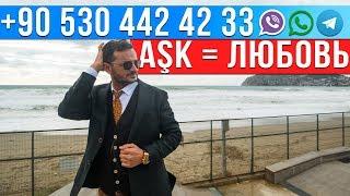 Недвижимость в Турции от застройщика:Продажа апартаментов от застройщика в Аланье, Оба