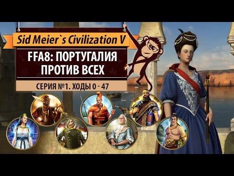 История Вавилона — Википедия