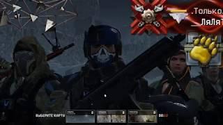 Warface апнул 88 ранг награда