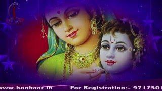 Episode-14 Dt. 01-4-16 suronkiganga ! krishanji, kanhaiya, balgopal bhajans
