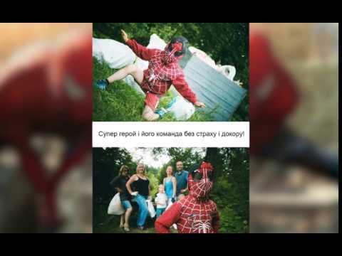 КУРС: Як у Верховині супергерої сміття прибирають