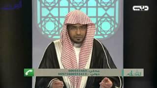 حكم من فاتته صلاة العيد - الشيخ صالح المغامسي