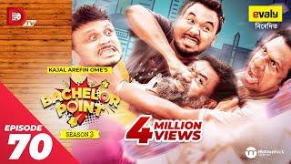 Bachelor Point | Season 3 | EPISODE- 70 | Kajal Arefin Ome | Dhruba Tv Drama Serial Thumb