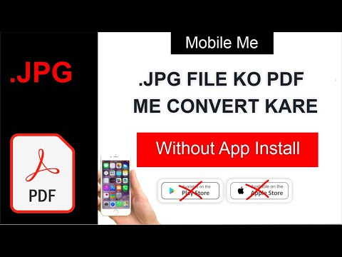 JPG to PDF Converter | JPG To PDF File Converter in Mobile Without App Install | JPG to PDF