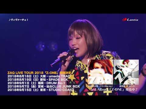 ZAQ LIVE TOUR 2016「NO RULE MY RULE」ダイジェスト映像
