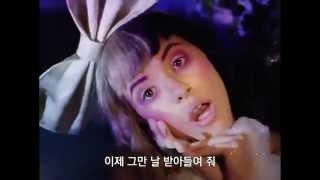 멜라니 마르티네즈 (Melanie Martinez) - Soap 가사 번역 뮤직비디오