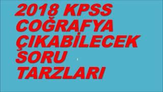 2018 KPSS YKS Coğrafya Çıkabilecek Soru Tarzları Çözümlü