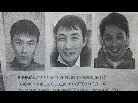 Предупреждения о группе педофилов, орудующих в Шарыпово