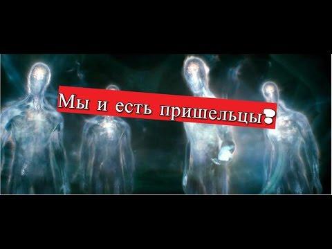 [ScarStory] Инопланетяне - люди из будущего? (Интервью в конце видео)