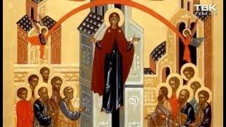 Слово Митрополита: Покров Пресвятой Богородицы