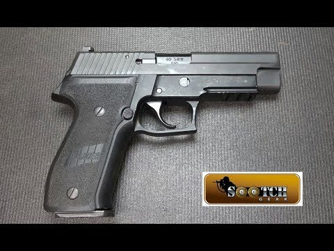 Sig P226 Police Trade In Review