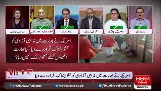 Live:Program Views Makers with Zaryab Arif, 24 June 2019