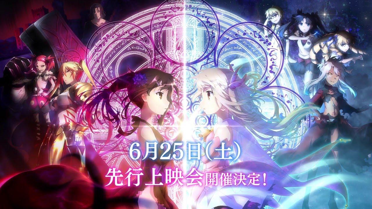 Fate Kaleid Liner プリズマ イリヤ ドライ 第2弾pv Youtube