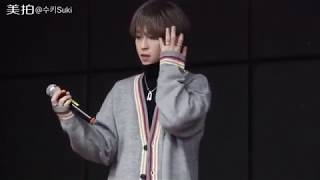 [180127] DOB's JinYeong Fanmeeting 💕 The Night I Miss You 🎤 sing together