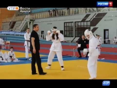 Команда Иркутской области победила на Кубке Байкала по каратэномичи