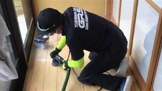 ワックス剥離 失敗した床 再生研磨 GRS対応 白木 茨城 ふじ美装 thumbnail