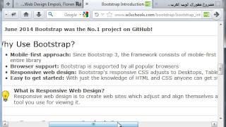 دورة bootstrap :الدرس الأول:مقدمة فى bootstrap