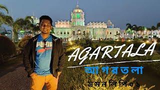 Agartala  Tripura Travel Vlog 01|How to cross Bangladesh-India border  Akhaura Agartala/ City Tour