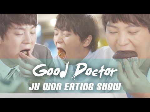 "[mukbang]-""good-doctor""-ju-won-eating-show-(kimbap,-pasta,-ramen)"