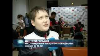 Хоккеисты против шахматистов. Репортаж ТК «Волга»
