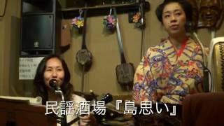 沖縄三線の楽しみ方を簡単に動画編集しました。