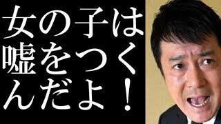 """NEWS小山慶一郎・加藤シゲアキの事件に加藤浩次が""""ある言葉""""を放ち一同..."""