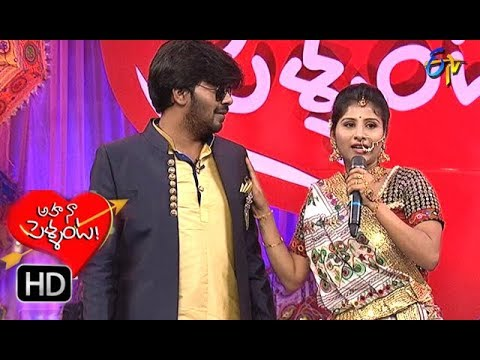 Intro | Mangli  | Aha Naa Pellanta | Ugadi Special Event | 18th March 2018 | ETV Telugu