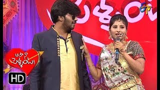 Intro | Mangli  | Aha Naa Pellanta | Ugadi Special Event | 18th March 2018 | ETV Telugu