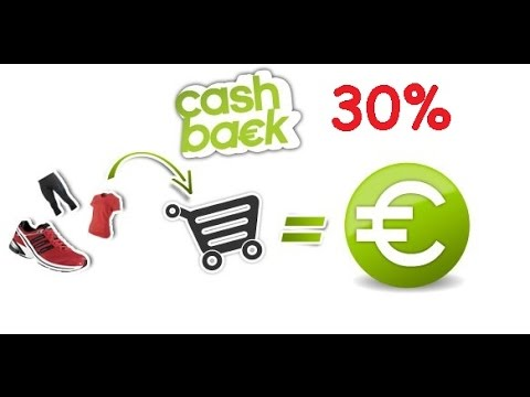 Как получить кешбек 30% при покупках в интернет магазинах