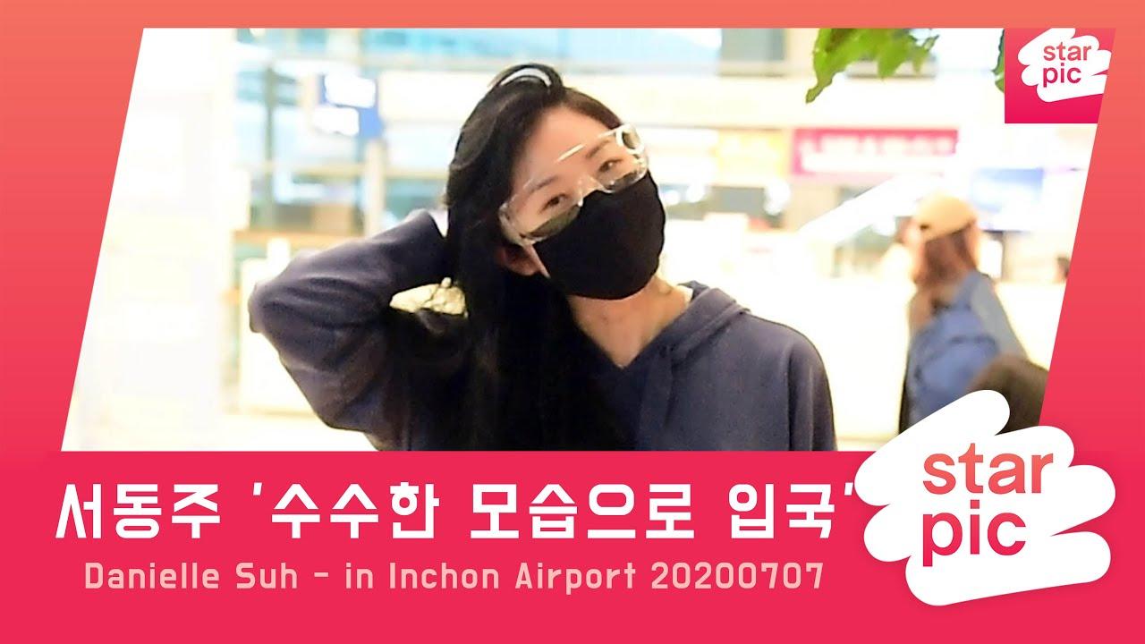 서동주 '수수한 모습으로 입국' [STARPIC] /  Danielle Suh - in Inchon Airport 20200707