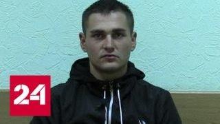 Исповедь перебежчика: бывший украинский солдат рассказал о преступлениях ВСУ - Россия 24