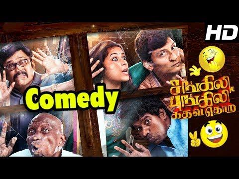 Sangili Bungili Kadhava Thorae Comedy Scenes | Part 2 | Jiiva | Soori | Sridivya | Thambi Ramaiah
