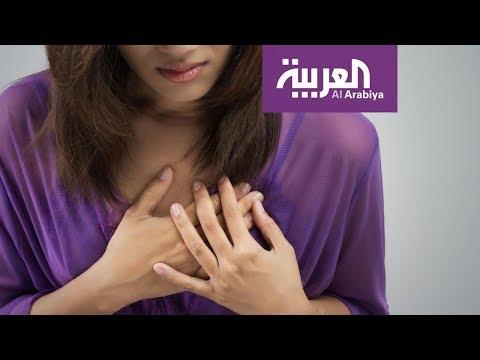 دراسة: الوحدة لا تؤدي لتفاقم أمراض القلب  - نشر قبل 3 ساعة