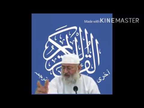 Muharram ka bayan Maulana Salman nadvi