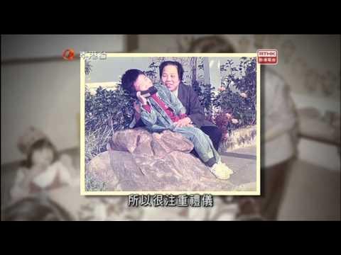 RTHK-黃金歲月-第四集【阿姐與我】-2013-1-27
