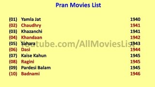 Video Pran Movies List download MP3, 3GP, MP4, WEBM, AVI, FLV November 2017