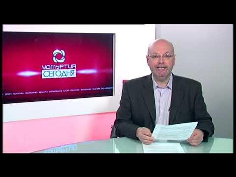 31 01 2020 Новости Спорта