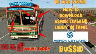how to download (kaithi) Ashok Leyland lorry mod in tamil(bussid)/ bus simulator indonesia in tamil