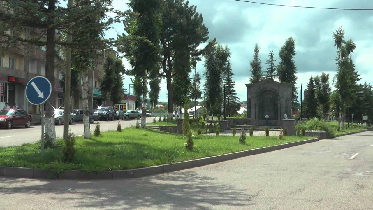 Image result for Ստեփանավանի քաղաքապետ