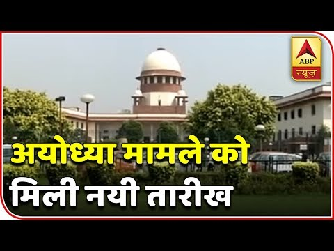 Full Coverage: A Three-Judge Bench To Hear Ayodhya Land Dispute Case On January 10 | ABP News