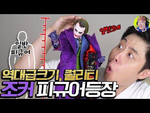 핫토이 '다크나이트' 조커 1/4 스케일 Hot Toys 1/4 Scale Joker the Dark Knight - 겜브링(GGAMBRING)