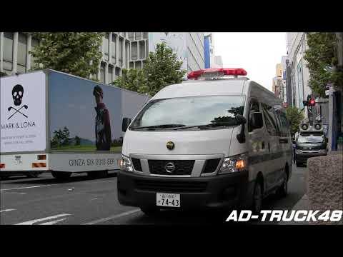 デモ行進で足止め!NEWSと木村拓哉の宣伝トラック