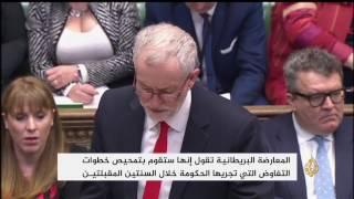 بريطانيا تبدأ رسميا إجراءات الخروج من الاتحاد الأوروبي