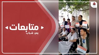 وقفة احتجاجية للطلاب اليمنيين العالقين في الهند تطالب بإعادتهم لبلادهم