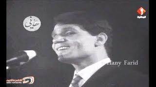 يا خلى القلب ( حفلة تونس ) ..... عبد الحليم حافظ