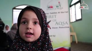 Download lagu Lantunan Merdu Bacaan Qur'an Santri Tahfidz SoA Gaza